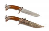 Myslivecký nůž